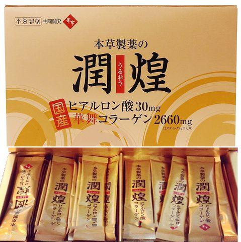 collagen-hanamai-gold.jpg