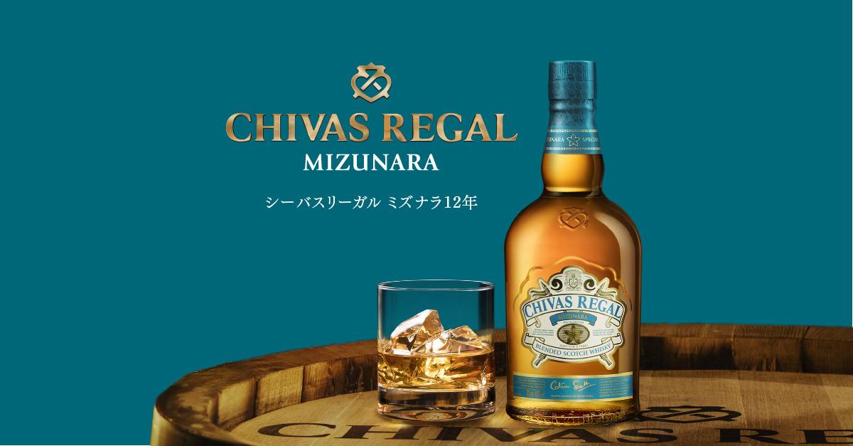 Rượu Chivas Regal Mizunara Xanh 700ml Chính Hãng Nhật Bản