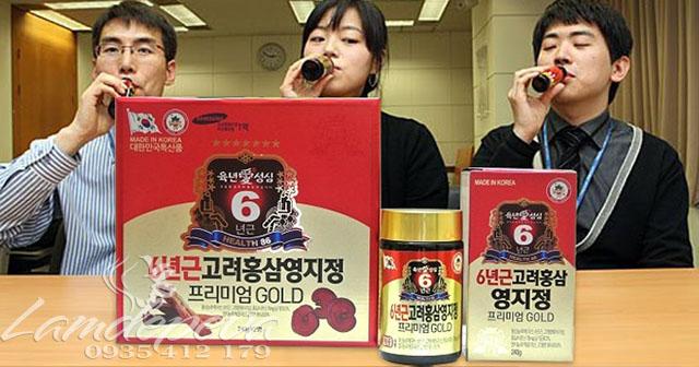 Cao hồng sâm linh chi thượng hạng Taewoong Food 240g x 2 lọ Hàn Quốc