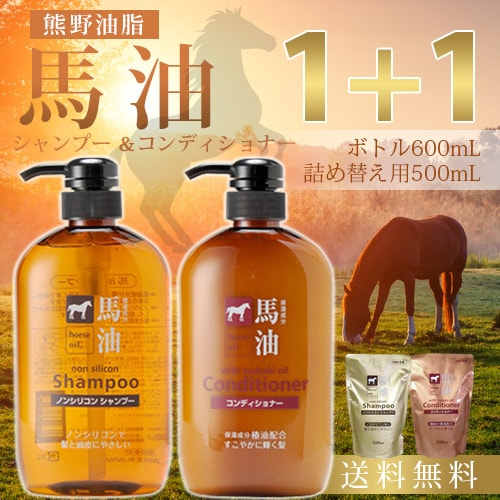 Dau-goi-xa-dai-mo-con-ngua-Horse-Oil-cua-Nhat-Ban-chai-600ml-5.jpg