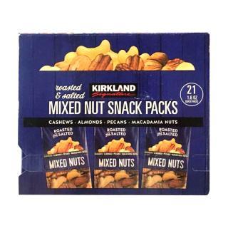hat-hon-hop-rang-muoi-kirkland-mixed-nut-snack-packs.jpg
