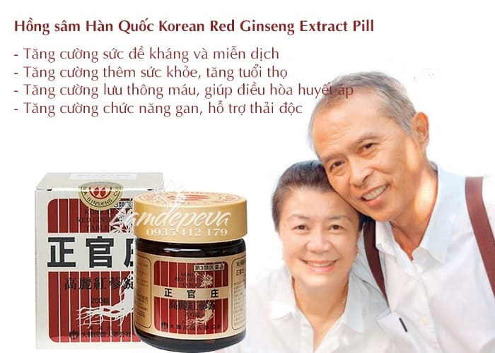 hong-sam-do-korean-red-ginseng-tablet-200-vien-chuan-han-1.jpg