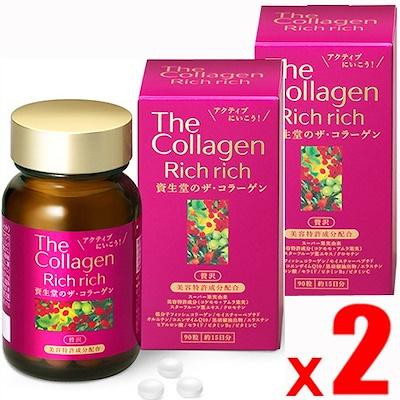 Collagen rich rich shiseido dạng viên
