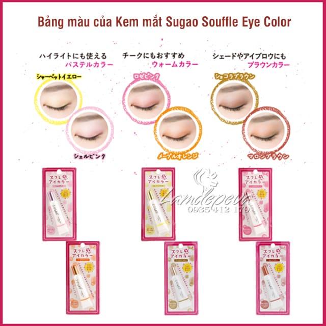 Kem mắt Sugao Nhật - Sugao Souffle Eye Color tuýp 7g đủ màu 123