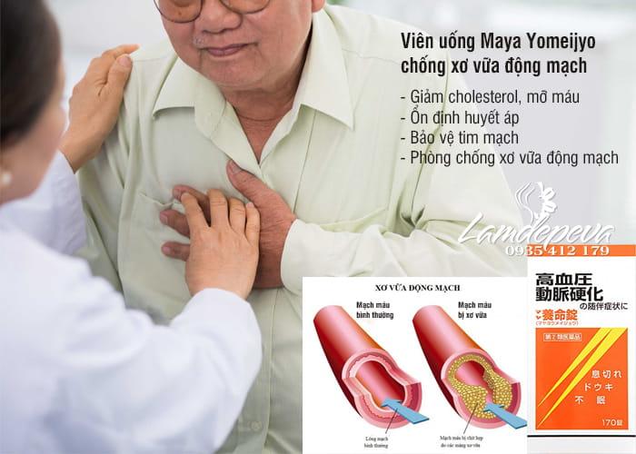 Viên uống Maya Yomeijyo 170 viên Nhật - chống xơ vữa động mạch 2