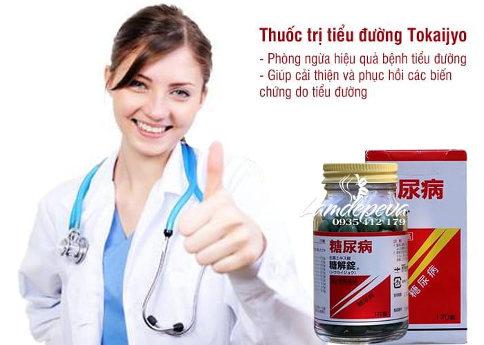 thuoc-tri-tieu-duong-tokaijyo-mau-moi-nhat-chinh-hang-cua-nhat-3.jpg