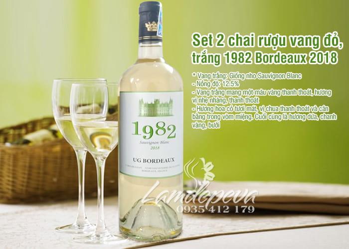 Set 2 chai rượu vang Pháp 1982 UG Bordeaux 2018 9