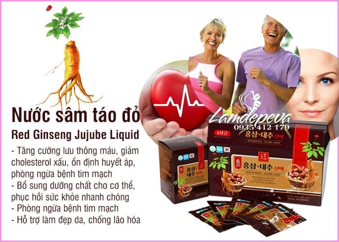 Nước hồng sâm táo đỏ Red Ginseng Jujube Liquid Hàn Quốc 30 7