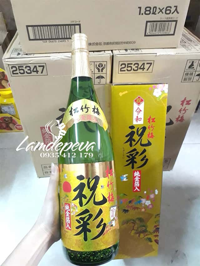 Rượu sake vẩy vàng Kikuyasaka 1,8 lít chính hãng Nhật 0