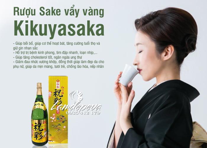 Rượu sake vẩy vàng Kikuyasaka 1,8 lít chính hãng Nhật 5