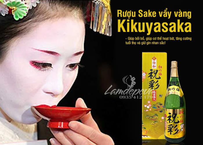 Rượu sake vẩy vàng Kikuyasaka 1,8 lít chính hãng Nhật 1