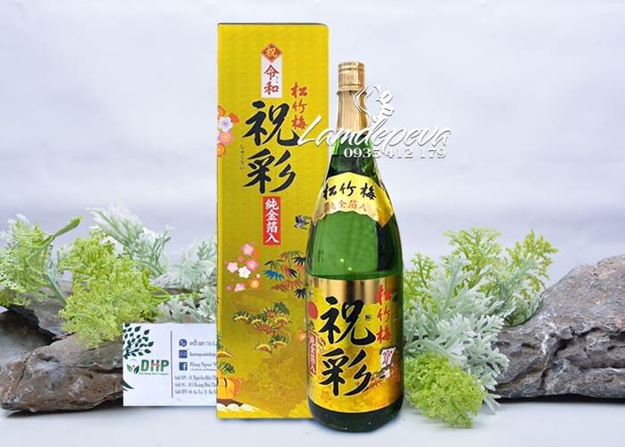 Rượu sake vẩy vàng Kikuyasaka 1,8 lít chính hãng Nhật 8